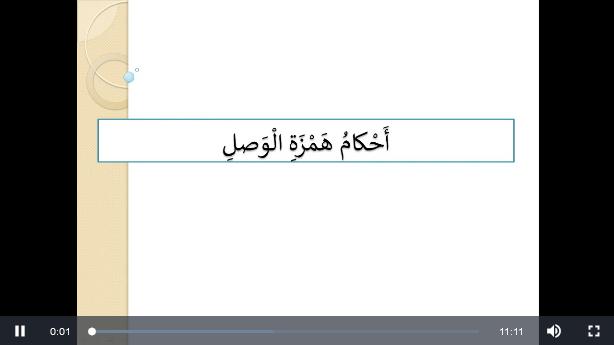 Capsule langue arabe 3