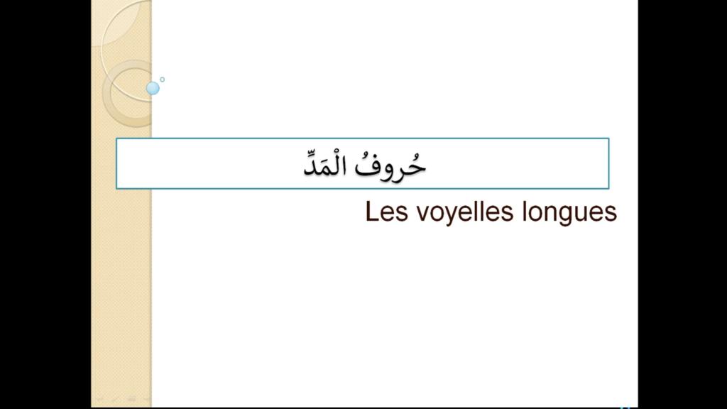 Capsule langue arabe 5