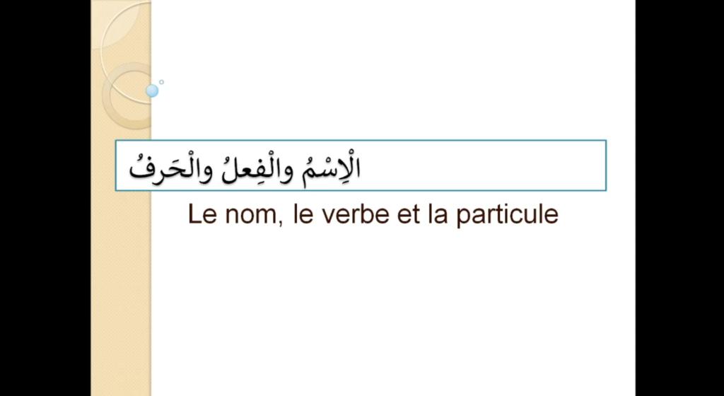 Capsule langue arabe 4