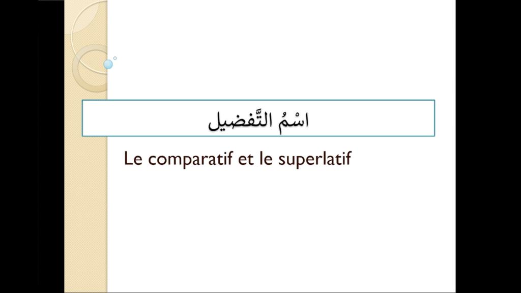 Capsule langue arabe 33