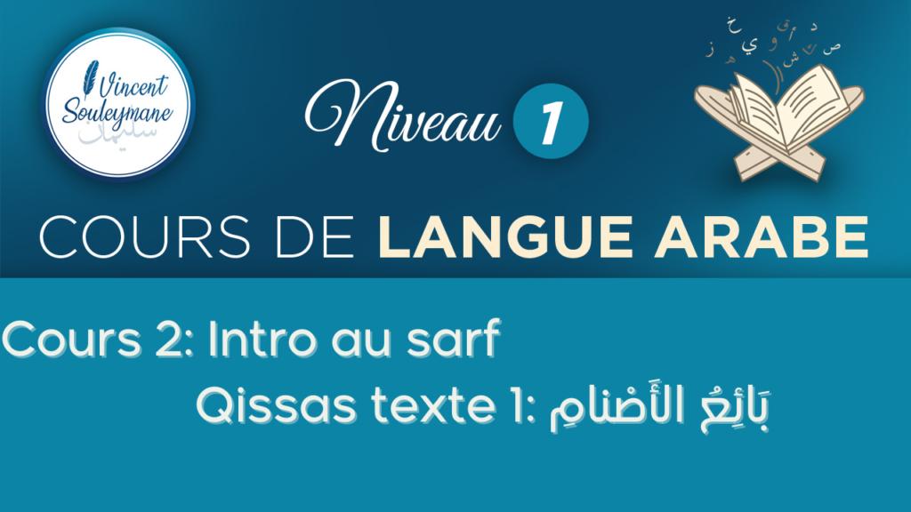 Arabe N1 – Cours en ligne 02