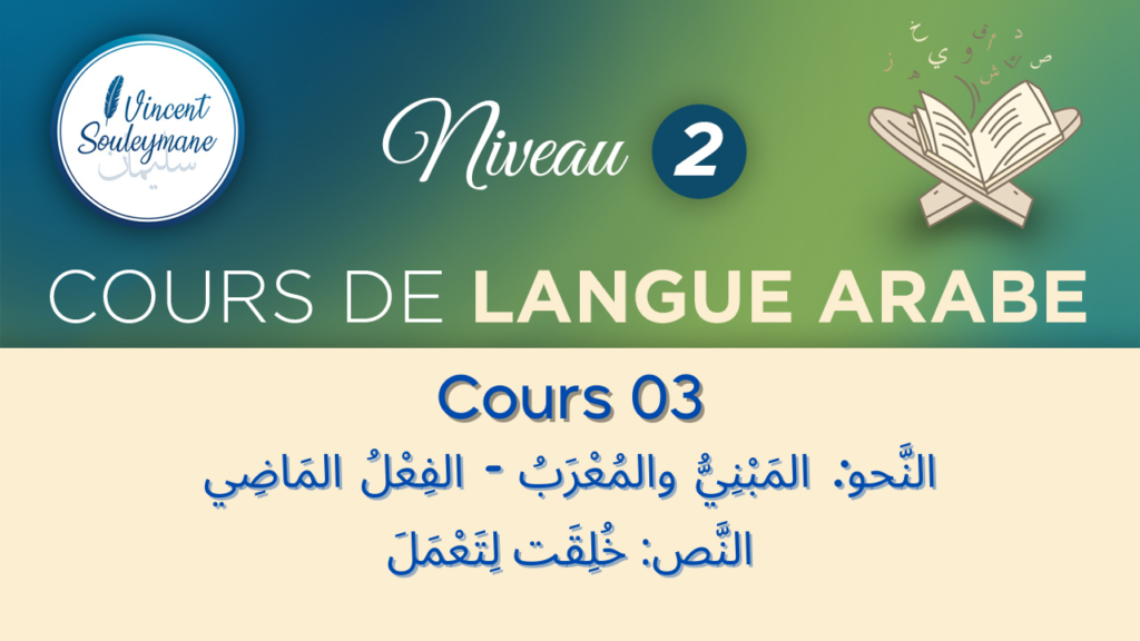 Arabe N2 – Cours 03