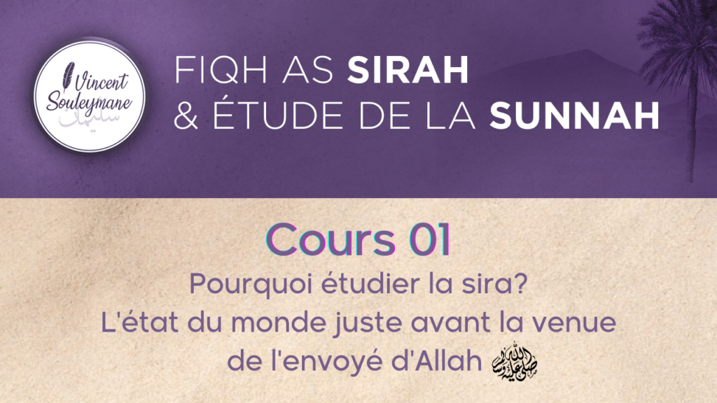 Sira Cours 1