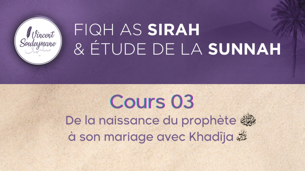 SIRA – Cours 03