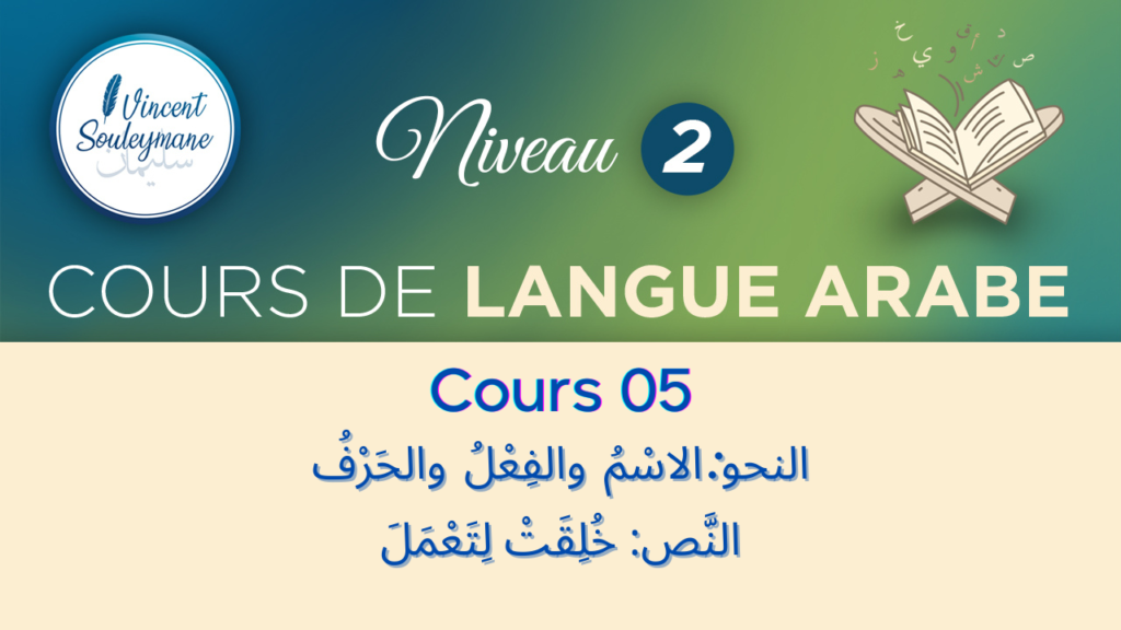 Arabe N2 Cours 05