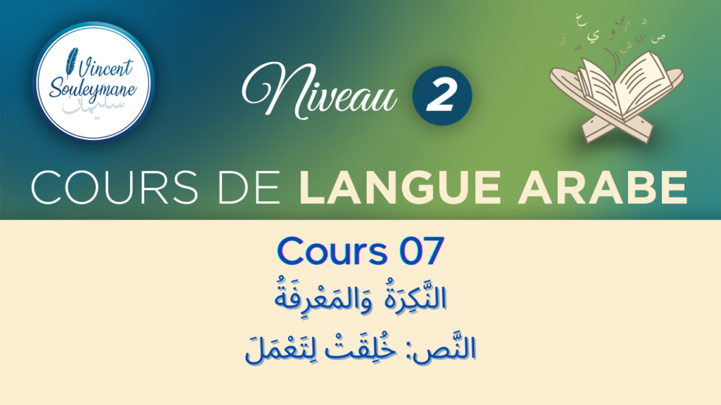 Arabe N2 – Cours 07